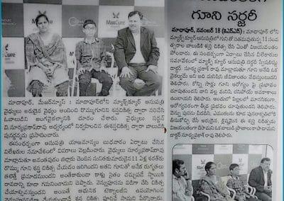 Kyphosis Surgery in Hyderabad (Hunchback treatment) by Dr Surya Prakash Rao Voleti, Best Spine Surgeon in Hyderabad