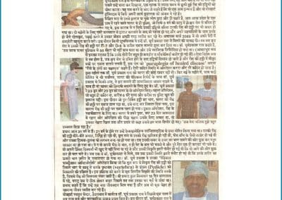 Read now how a patient got spinal deformity recovery results with Best Surgical Correction Treatment by Dr Surya Prakash Rao, No 1 Orthopaedic Surgeon in Hyderabad