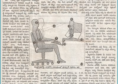 Find here Best Tips for Sitting at Computer and Best Stting Positions for Computer