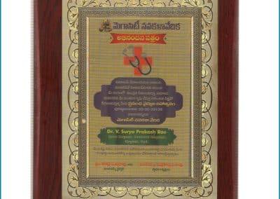 World Doctors Day Commendation for Dr Surya Prakash Rao Voleti, Best Orthopaedic Spine Surgeon Hyderabad India