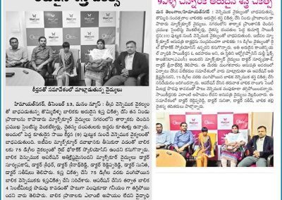 Read now and learn how this 9 years child got Spine deformity correction surgery in Hyderabad