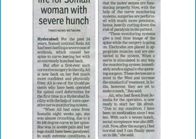 FInd here how a Somali woman with severe hunch got recovery from her hunchback surgery treatment by Dr Surya Prakash Rao, Spine surgeon Hyderabad