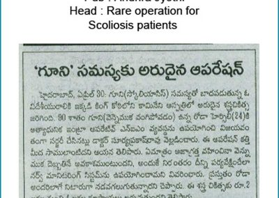 FInd here how this rare operation for Scoliosis by Dr Surya Prakash Rao, Spine surgeon Hyderabad helped the patient recovering and restoring the normal spine functions