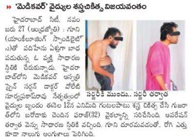 spine news 4