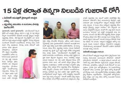 spine news 5